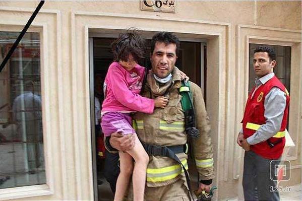 Iranian Hero